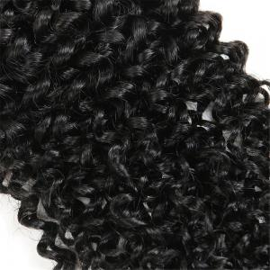 1Pc Long Jerry Curl Indian Human Hair Weave - NATURAL BLACK 16INCH