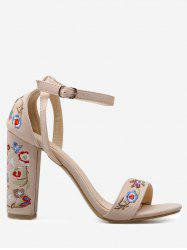 Ankle Strap Embroidered Block Heel Sandals - APRICOT 40