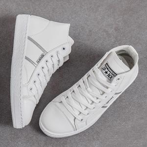 High Top PU Leather Casual Shoes - WHITE 37