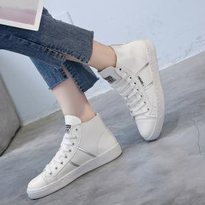 High Top PU Leather Casual Shoes -