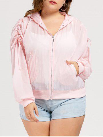 Trendy Plus Size Zipper Drawstring Hooded  Windbreaker Jacket - XL LIGHT PINK Mobile