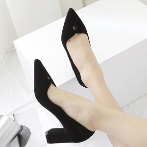 Block Heel Faux Suede Pumps -