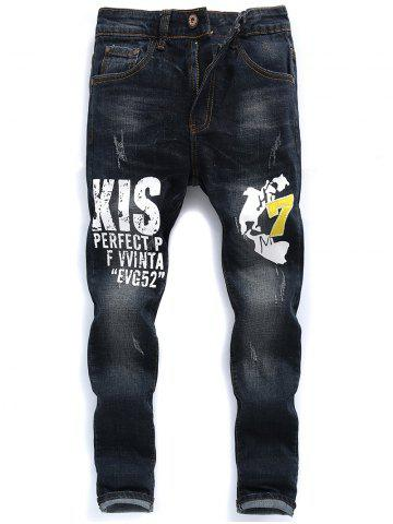Zip Fly Graphic Print Jeans