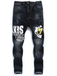 Zip Fly Graphic Print Jeans -