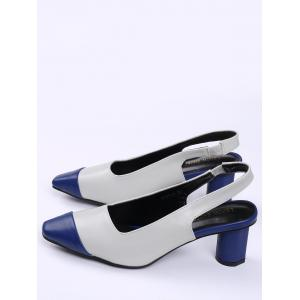 Slingback Color Block Pumps -