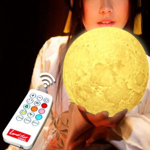 Moon Shape Remote Control Changing Colors LED Light - WHITE