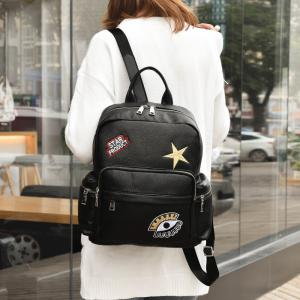 Star Embroidery PU Leather Backpack -