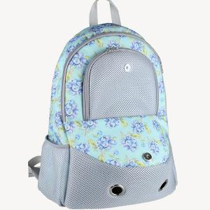 Flower Print Eyelet Pet Backpack -
