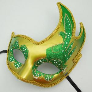 Halloween Glitter Powder Flame Mask -