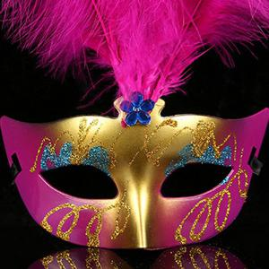 Halloween Party Cosplay Faux Feather Floral Mask - TUTTI FRUTTI