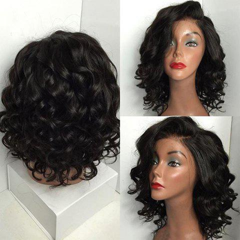 Trendy Short Side Parting Fluffy Body Wave Bob Synthetic Wig