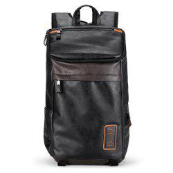 Side Pocket Faux Leather Laptop Backpack -