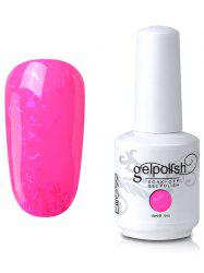 Elite99 Gel Polish Soak Off UV LED Slice Nail Art Lacquer - #04