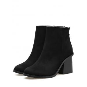 Chunky Heel Faux Suede Ankle Boots - Noir 37