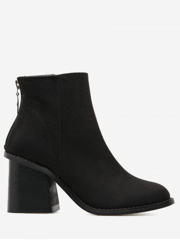 Shops Chunky Heel Faux Suede Ankle Boots - 37 BLACK Mobile
