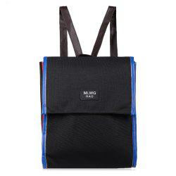 Nylon Color Block Backpack -