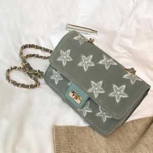 Star Embroidery Chain Crossbody Bag - GRAY