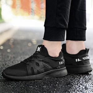 Striped Lace Up Casual Shoes -