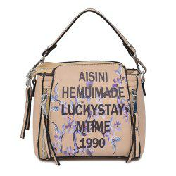 Lettre Flower Print Crossbody Bag - Kaki
