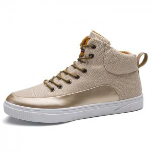 Faux Leather Panel High Top Sneakers -