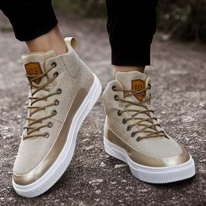 Faux Leather Panel High Top Sneakers - GOLDEN 43