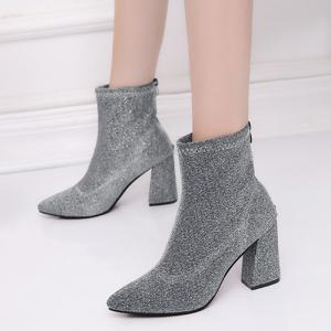 Glitter Zipper Pointed Toe Ankle Boots -