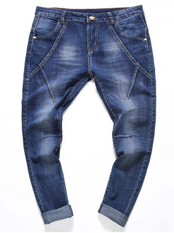 Latest Zipper Fly Panel Stretchy Ripped Jeans BLUE 32
