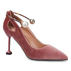 Strange Heel Metal Ankle Wrap Pumps -