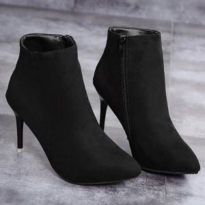 Pointed Toe Ankle Stiletto Boots -