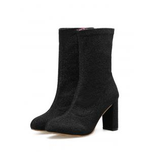 Pointed Toe Zip Chunky Heel Boots - BLACK 40