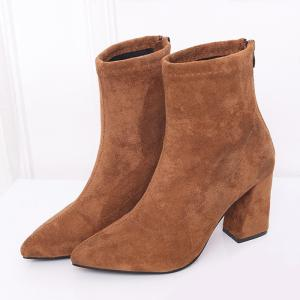 Zipper Faux Suede Pointed Toe Chunky Boots -