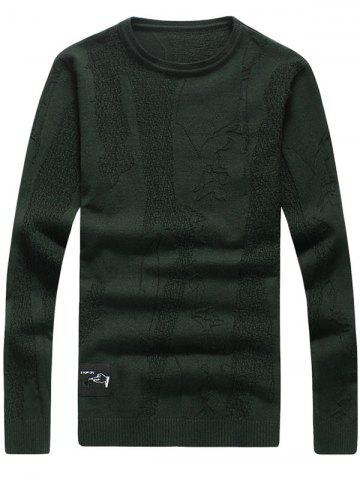 Shop Abstract Pattern Patch Crew Neck Sweater - 3XL BLACKISH GREEN Mobile