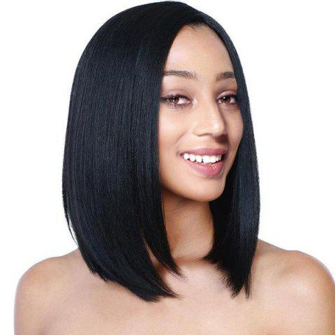 Affordable Short Center Parting Straight Bob Fiber Synthetic Wig BLACK