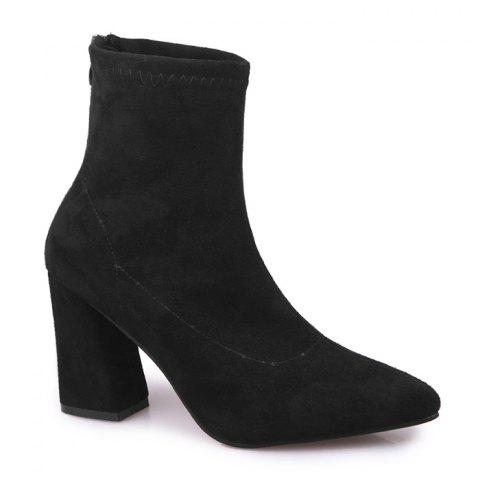 Trendy Zipper Faux Suede Pointed Toe Chunky Boots
