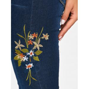Floral Embroidered Skinny High Waisted Jeans - DEEP BLUE S