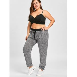 Drawstring Waist Zipper Embellished Plus Size Jogger Pants -