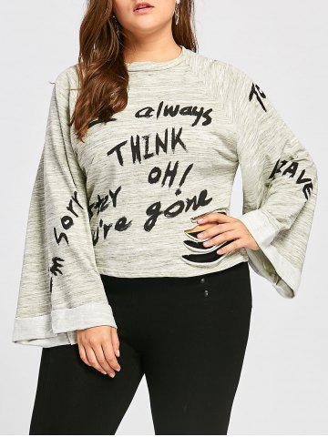 Latest Think Letter Ripped Plus Size Pullover Sweatshirt - ONE SIZE WHITE Mobile