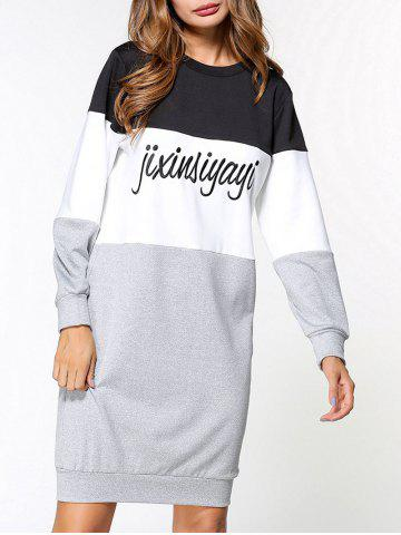Unique Graphic Color Block Sweatshirt Dress - XL GRAY Mobile