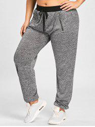 Drawstring Waist Zipper Embellished Plus Size Jogger Pants - Gray - 5xl