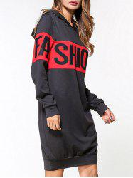 Two Tone Fashion Graphic Hoodie Dress -