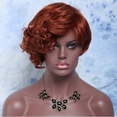Outfits Outstanding Short Side Bang Capless Fluffy Curly Dark Auburn Synthetic Wig For Women
