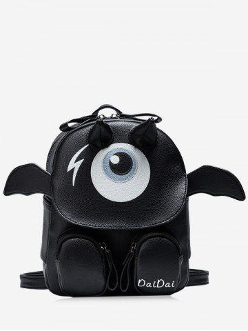 Faux Leather Print Little Monster Backpack