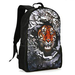 3D Rubble Animal Print Backpack - TIGER PRINT