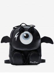 Faux Leather Print Little Monster Backpack -