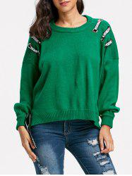 Slit Lace Up Drop Shoulder Sweater - GREEN ONE SIZE