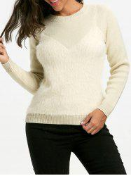 Fluffy Faux Cami Sweater -