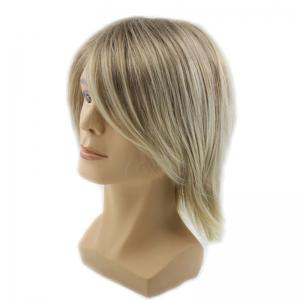 Adiors Side Bang Colormix Short Straight Men Synthetic Wig -