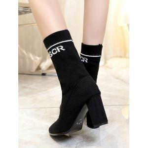 Chunky Letter Pointed Toe Mid Calf Boots - BLACK 38