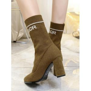 Chunky Letter Pointed Toe Mid Calf Boots - KHAKI 39