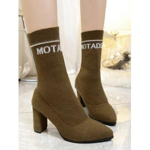 Chunky Letter Pointed Toe Mid Calf Boots - KHAKI 36